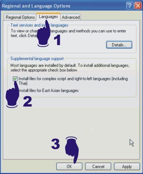 cara menambahkan bahasa arab di windows XP