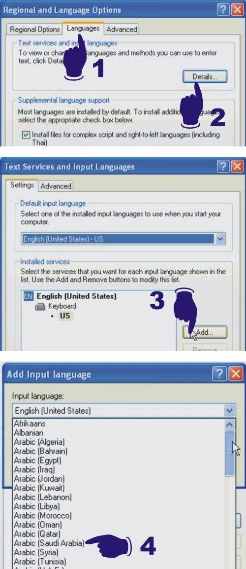 How to add arabic in windows XP