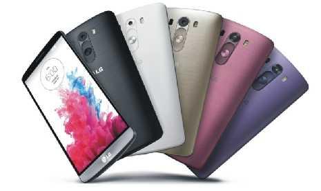 Harga & Spesifikasi LG G3