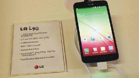Harga, Ulasan & Spesifikasi LG L90