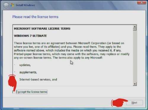 panduan insatalasi OS Windows 7