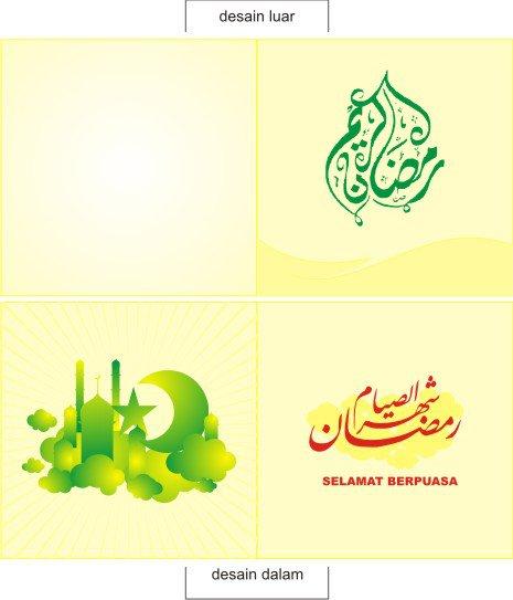 Cara Membuat Kartu Ucapan Ramadan di Coreldraw