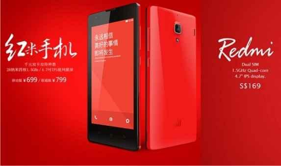 Review Harga & Spesifikasi Xiaomi Redmi 1S