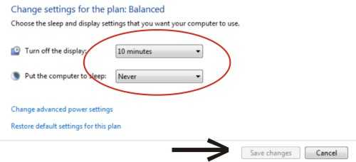 Langkah kelima Cara agar Windows 7 tidak sleep