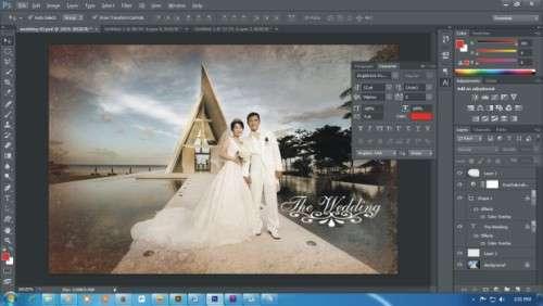 Langkah kedelapan membuat efek vintage pada foto di Photoshop