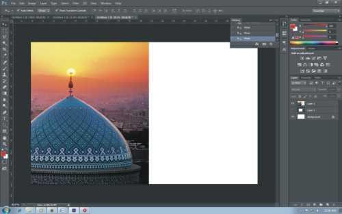 Langkah kedua Cara Membuat Kartu Lebaran 2015 dengan Photoshop
