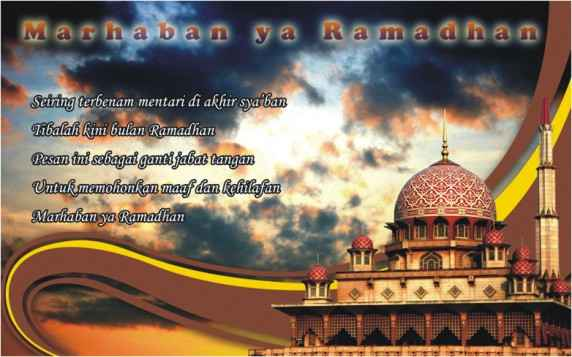 Contoh kartu ucapan ramadhan simpel
