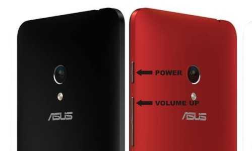 Langkah pertama Cara Hard Reset ASUS Zenfone 5