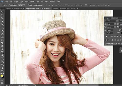 Langkah pertama membuat efek vertical panel photo dengan Adobe Photoshop