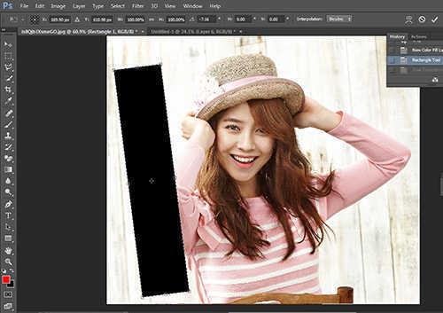 Langkah kelima membuat efek vertical panel photo dengan Adobe Photoshop