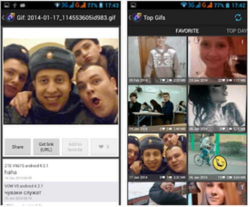 Aplikasi GIF di Android