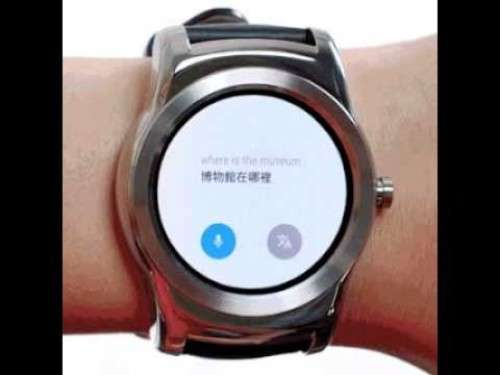 google trnslate di android wear