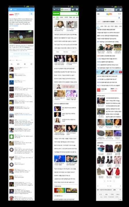 Cara Scrolling-Screenshot Pada Galaxy Note 5