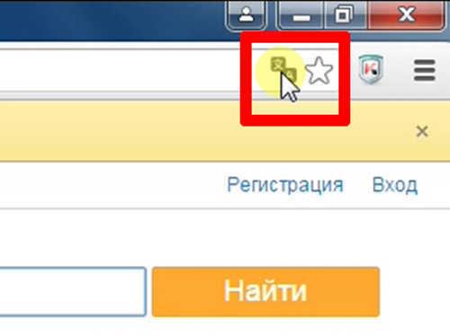 cara mendaftar mail.ru