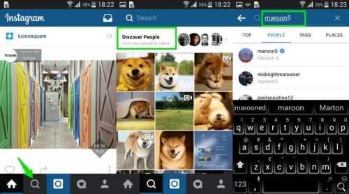 cara cari teman Instagram