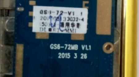 Versi PCB: GS6-72MB V1.1