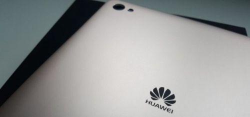 Spesifikasi dan Harga Terbaru Huawei MediaPad M3 8.0