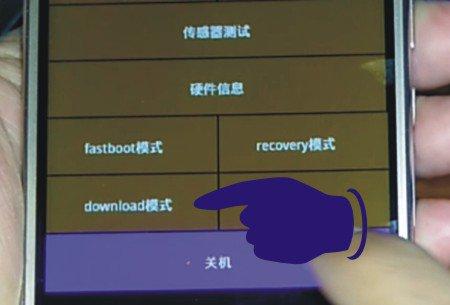 Langkah pertama Cara Flash Xiaomi Redmi 3 Locked bootloader