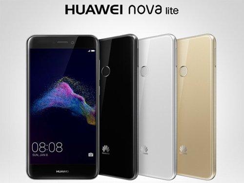 spesifikasi Huawei Nova Lite