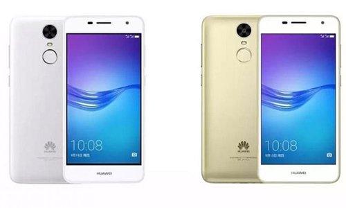 Spesifikasi dan Harga Huawei Enjoy 7 Plus
