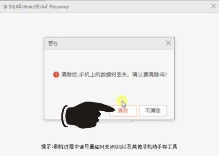 Cara Hard Reset Xiaomi Redmi Note 3 dan Note 3 Pro (Kenzo)